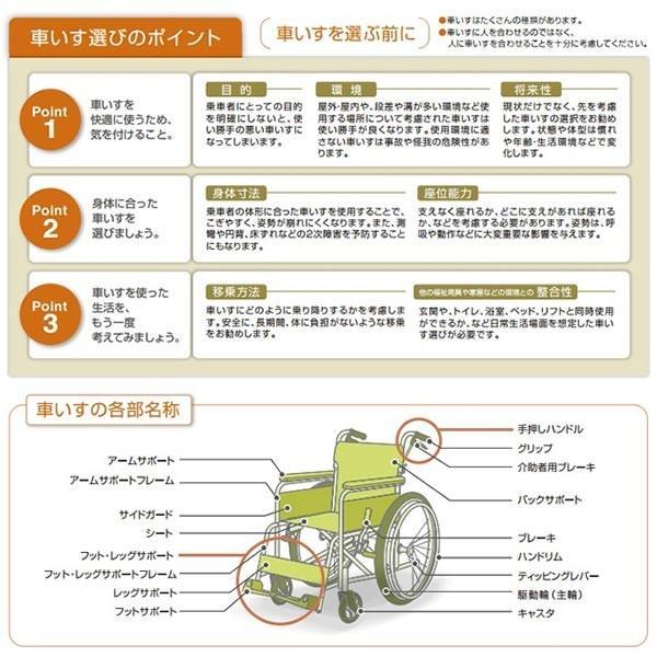 車椅子 軽量 日進医療器 NEO-0 自走用 背固定 介助ブレーキなし|yua-shop|05