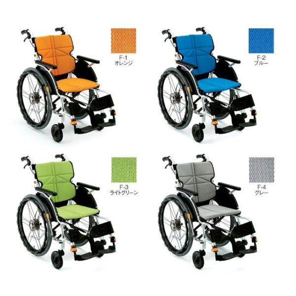 車椅子 軽量 折りたたみ 松永製作所 ネクストコア NEXT-11B アルミ製 自走式車椅子|yua-shop|03