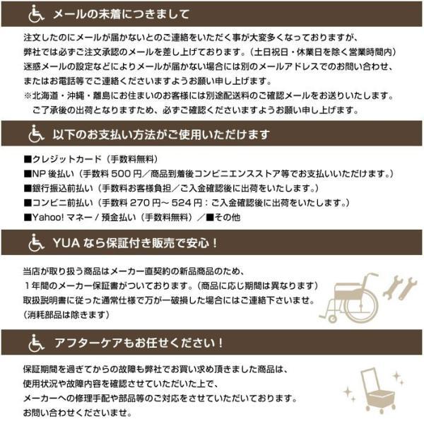 車椅子 折りたたみ 松永製作所 ネクストコア-くるり NEXT-71B アルミ製6輪 自走式車椅子 yua-shop 09