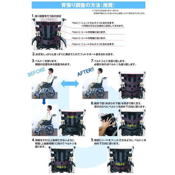 車椅子 折りたたみ 松永製作所 ネクストコア-くるり NEXT-71B アルミ製6輪 自走式車椅子 yua-shop 08