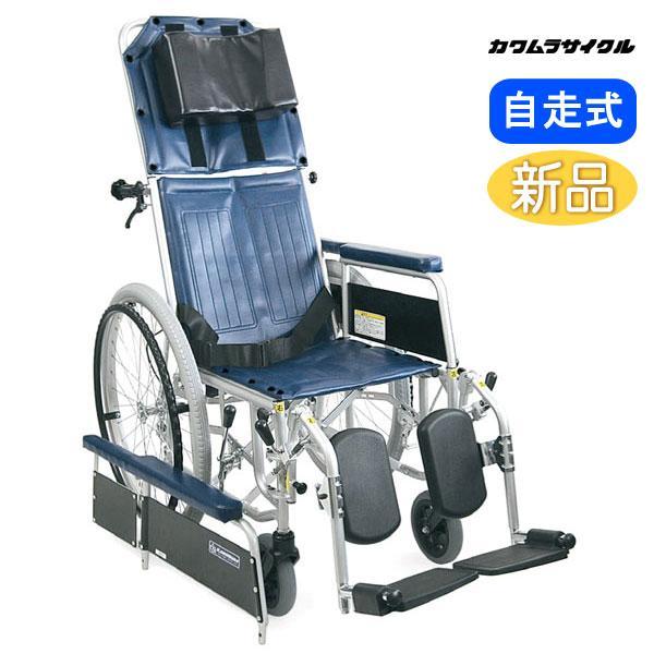 車椅子 カワムラサイクル RR42-N リクライニング 介助ブレーキ無し スチール製 自走用