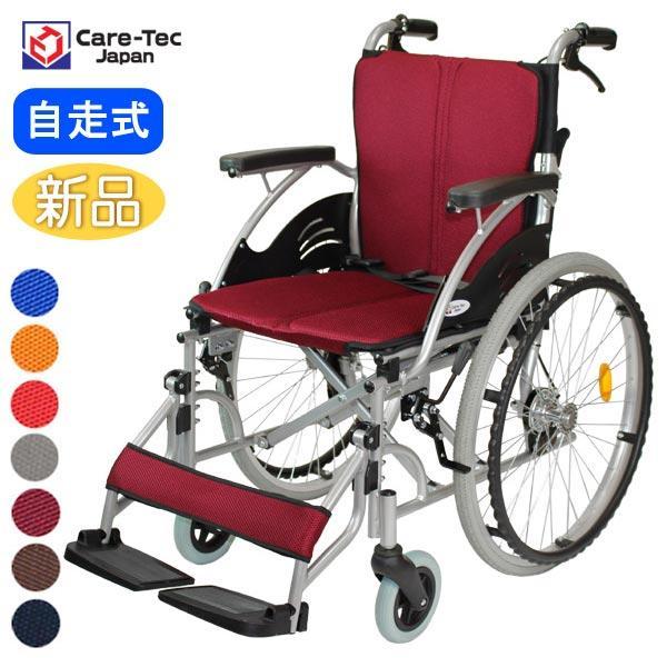 車椅子 軽量 折りたたみ 自走 コンパクト ケアテックジャパン ハピネス CA-10SU シート交換可能|yua-shop