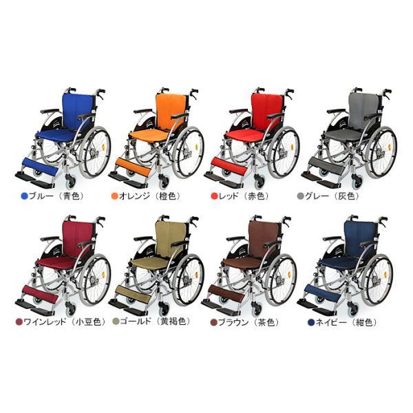 車椅子 軽量 折りたたみ 自走 コンパクト ケアテックジャパン ハピネス CA-10SU シート交換可能|yua-shop|03