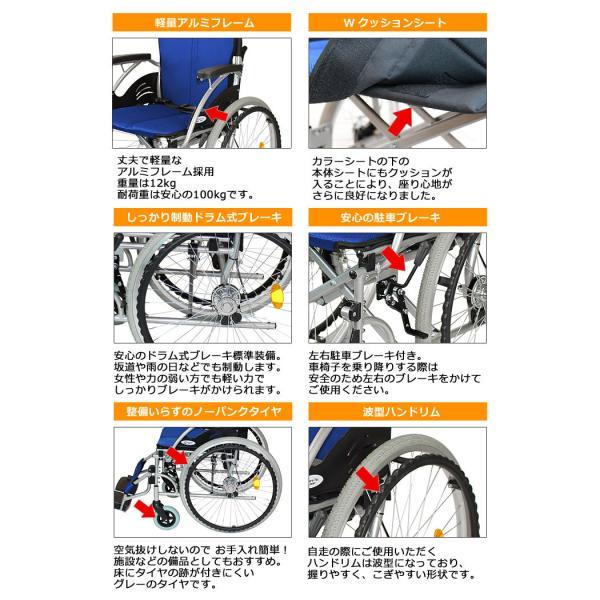 車椅子 軽量 折りたたみ 自走 コンパクト ケアテックジャパン ハピネス CA-10SU シート交換可能|yua-shop|05