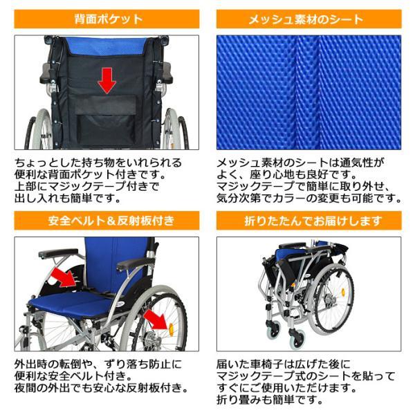 車椅子 軽量 折りたたみ 自走 コンパクト ケアテックジャパン ハピネス CA-10SU シート交換可能|yua-shop|06