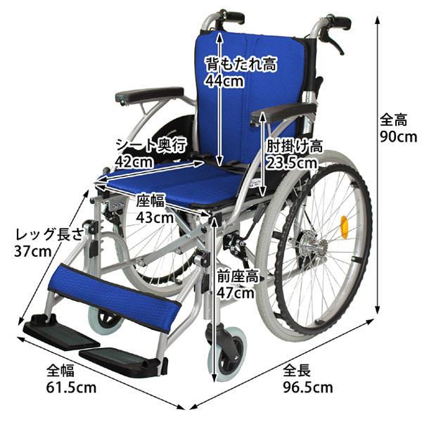 車椅子 軽量 折りたたみ 自走 コンパクト ケアテックジャパン ハピネス CA-10SU シート交換可能|yua-shop|07