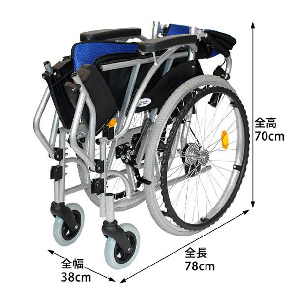 車椅子 軽量 折りたたみ 自走 コンパクト ケアテックジャパン ハピネス CA-10SU シート交換可能|yua-shop|08