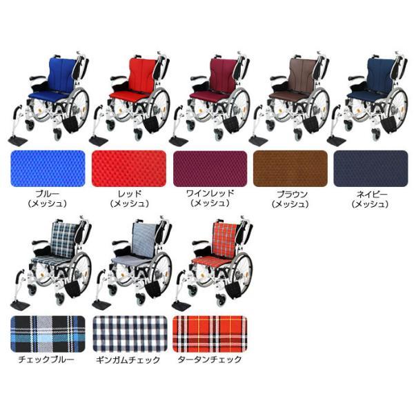 車椅子 折りたたみ 自走 ケアテックジャパン コンフォート CAH-50SU 多機能 シート交換可能|yua-shop|03