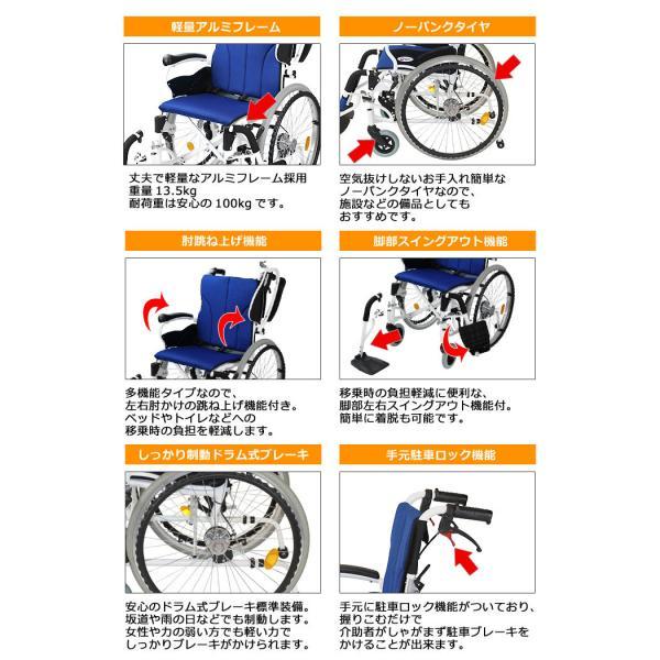 車椅子 折りたたみ 自走 ケアテックジャパン コンフォート CAH-50SU 多機能 シート交換可能|yua-shop|04