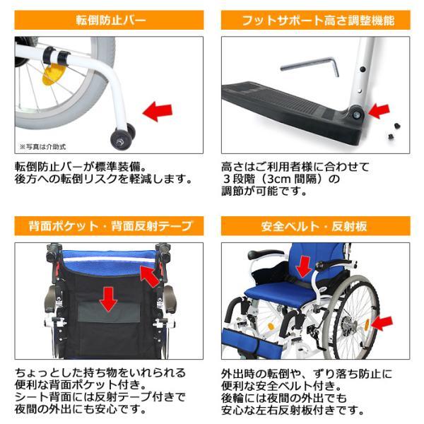 車椅子 折りたたみ 自走 ケアテックジャパン コンフォート CAH-50SU 多機能 シート交換可能|yua-shop|05