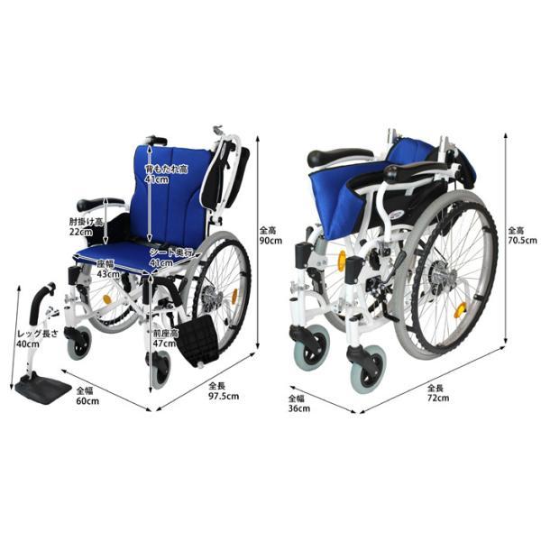 車椅子 折りたたみ 自走 ケアテックジャパン コンフォート CAH-50SU 多機能 シート交換可能|yua-shop|07