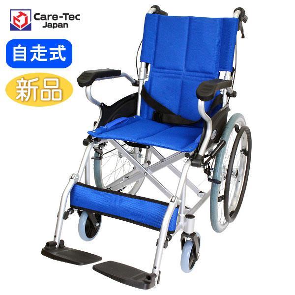 車椅子 車イス 車いす 軽量 折りたたみ ケアテックジャパン スマイル CA-70SU 自走用 送料無料|yua-shop