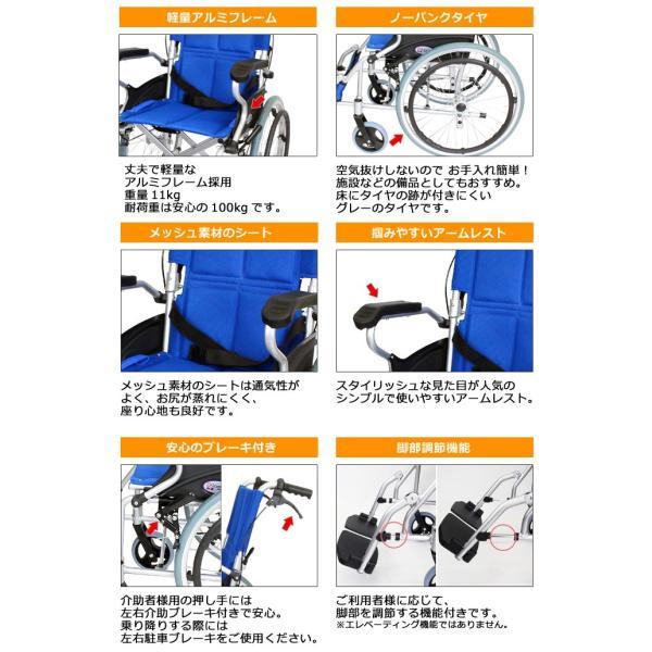 車椅子 車イス 車いす 軽量 折りたたみ ケアテックジャパン スマイル CA-70SU 自走用 送料無料|yua-shop|05