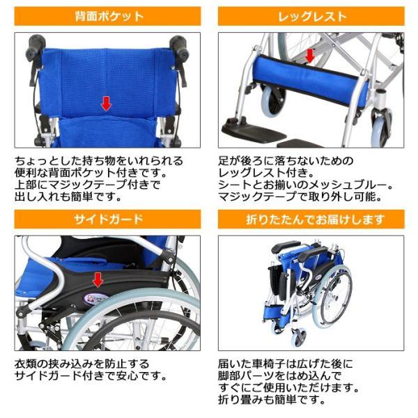 車椅子 車イス 車いす 軽量 折りたたみ ケアテックジャパン スマイル CA-70SU 自走用 送料無料|yua-shop|06