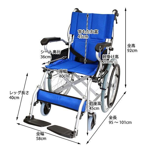 車椅子 車イス 車いす 軽量 折りたたみ ケアテックジャパン スマイル CA-70SU 自走用 送料無料|yua-shop|07