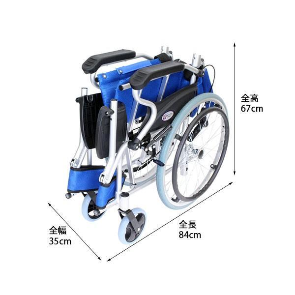 車椅子 車イス 車いす 軽量 折りたたみ ケアテックジャパン スマイル CA-70SU 自走用 送料無料|yua-shop|08