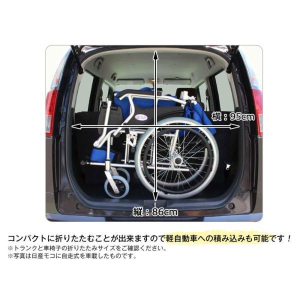 車椅子 軽量 折りたたみ コンパクト ケアテックジャパン 自走式 スマイル CA-70SU|yua-shop|09