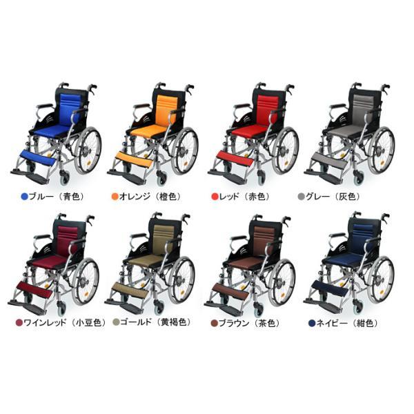 車椅子 軽量 折りたたみ コンパクト ケアテックジャパン ハピネスライト CA-12SU 自走用 シート交換可能|yua-shop|03