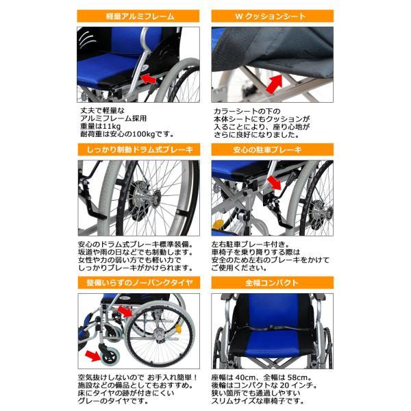 車椅子 軽量 折りたたみ コンパクト ケアテックジャパン ハピネスライト CA-12SU 自走用 シート交換可能|yua-shop|04