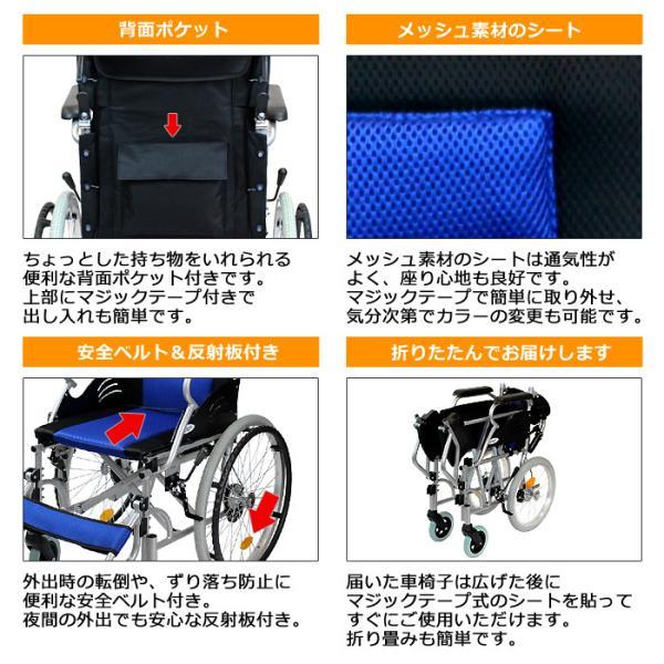 車椅子 軽量 折りたたみ コンパクト ケアテックジャパン ハピネスライト CA-12SU 自走用 シート交換可能|yua-shop|05
