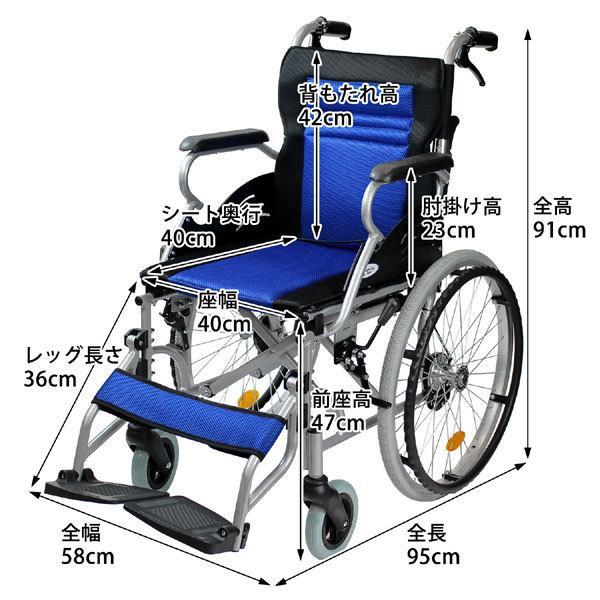 車椅子 軽量 折りたたみ コンパクト ケアテックジャパン ハピネスライト CA-12SU 自走用 シート交換可能|yua-shop|07