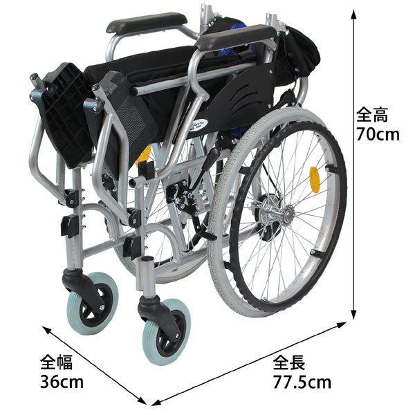 車椅子 軽量 折りたたみ コンパクト ケアテックジャパン ハピネスライト CA-12SU 自走用 シート交換可能|yua-shop|08