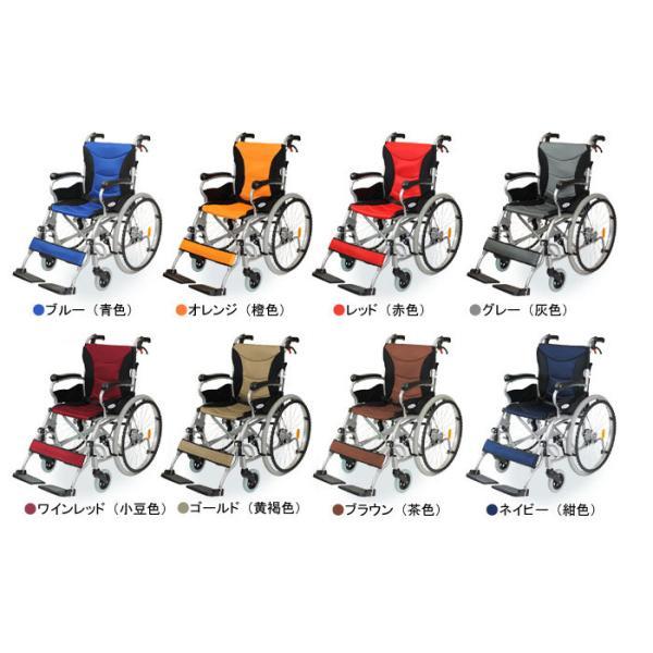車椅子 軽量 折りたたみ コンパクト ケアテックジャパン ハピネスプレミアム CA-32SU 自走式 シート交換可能|yua-shop|04