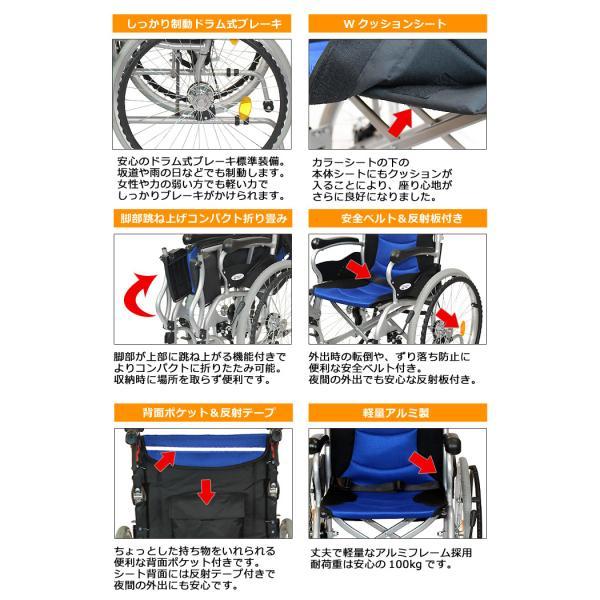 車椅子 軽量 折りたたみ コンパクト ケアテックジャパン ハピネスプレミアム CA-32SU 自走式 シート交換可能|yua-shop|05