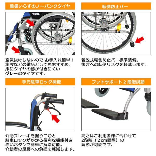 車椅子 軽量 折りたたみ コンパクト ケアテックジャパン ハピネスプレミアム CA-32SU 自走式 シート交換可能|yua-shop|06