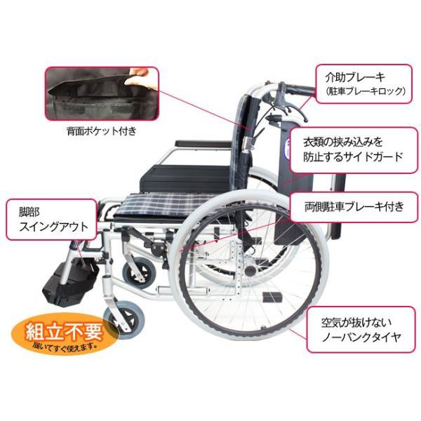車椅子 車イス 車いす ケアテックジャパン コンフォートプレミアム CAH-52SU 多機能 自走用 介護用品 介護 メーカー直送 メーカー保証1年付 送料無料|yua-shop|04
