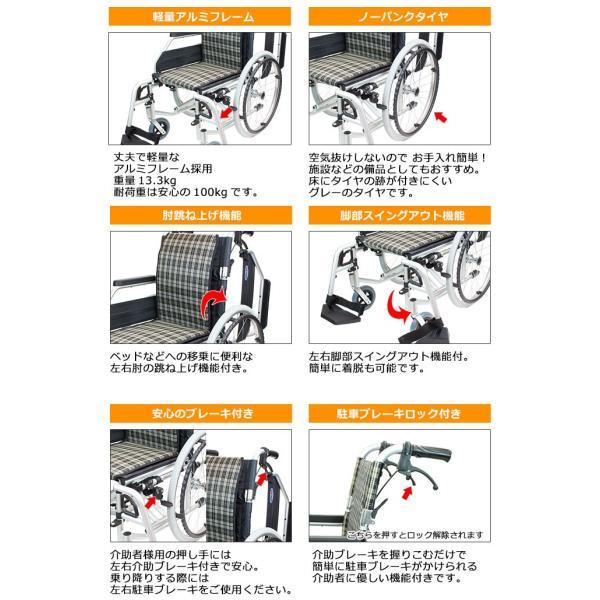 車椅子 車イス 車いす ケアテックジャパン コンフォートプレミアム CAH-52SU 多機能 自走用 介護用品 介護 メーカー直送 メーカー保証1年付 送料無料|yua-shop|05