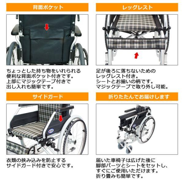 車椅子 車イス 車いす ケアテックジャパン コンフォートプレミアム CAH-52SU 多機能 自走用 介護用品 介護 メーカー直送 メーカー保証1年付 送料無料|yua-shop|06