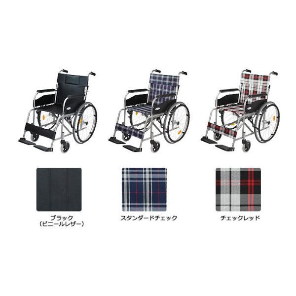 車椅子 車イス 車いす ケアテックジャパン ウィッシュ CS-10 自走用 折りたたみ スチール製 ノーパンク 介護用品 介護 メーカー直送 メーカー保証1年付 送料無料|yua-shop|03