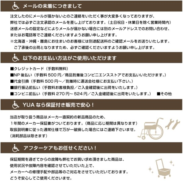 折りたたみ 自走車椅子 ケアテックジャパン ウィッシュ CS-10 自走専用 ノーパンクタイヤ|yua-shop|12