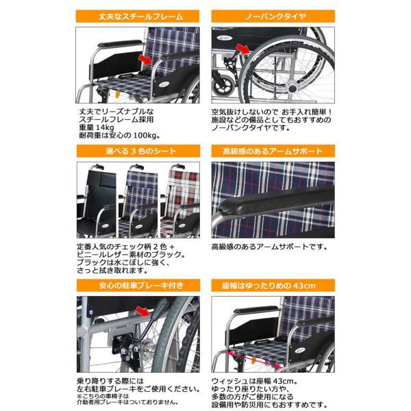 折りたたみ 自走車椅子 ケアテックジャパン ウィッシュ CS-10 自走専用 ノーパンクタイヤ|yua-shop|04
