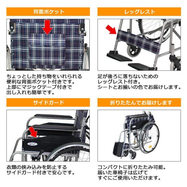 折りたたみ 自走車椅子 ケアテックジャパン ウィッシュ CS-10 自走専用 ノーパンクタイヤ|yua-shop|05