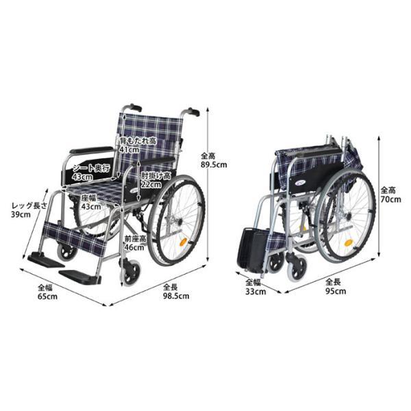 折りたたみ 自走車椅子 ケアテックジャパン ウィッシュ CS-10 自走専用 ノーパンクタイヤ|yua-shop|06