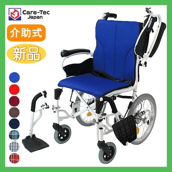 車椅子 車イス 車いす ケアテックジャパン 介助式車椅子 コンフォート-介助式- CAH-20SU 旧ウィル 介助用 メーカー保証1年付 送料無料|yua-shop