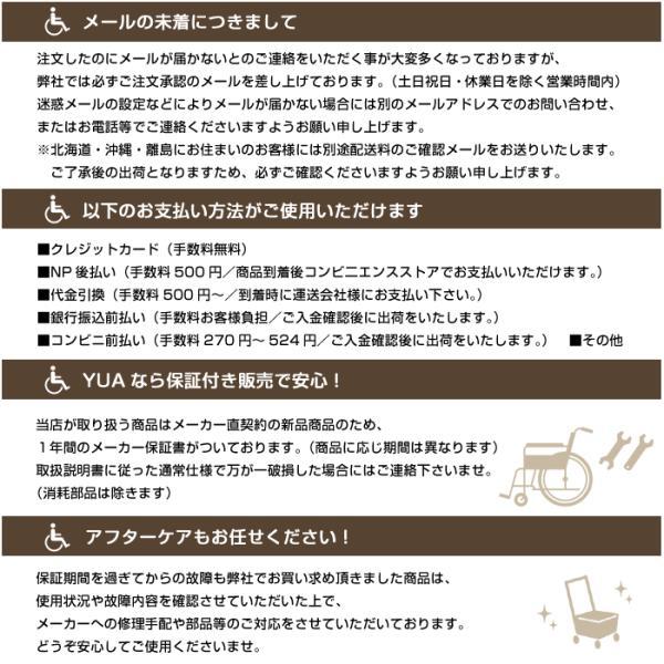 車椅子 折りたたみ コンパクト ケアテックジャパン コンフォート-介助式- CAH-20SU 旧ウィル シート交換可能 yua-shop 13