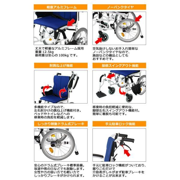 車椅子 折りたたみ コンパクト ケアテックジャパン コンフォート-介助式- CAH-20SU 旧ウィル シート交換可能|yua-shop|04