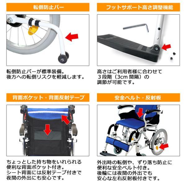 車椅子 折りたたみ コンパクト ケアテックジャパン コンフォート-介助式- CAH-20SU 旧ウィル シート交換可能|yua-shop|05