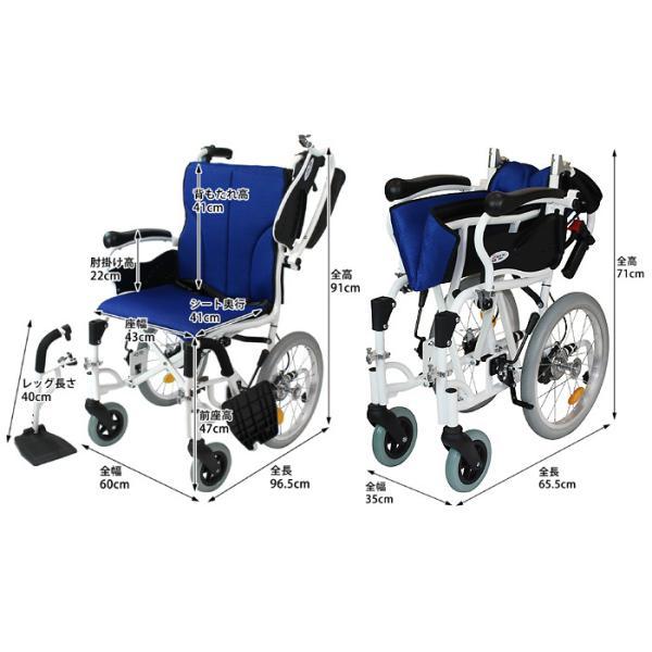 車椅子 折りたたみ コンパクト ケアテックジャパン コンフォート-介助式- CAH-20SU 旧ウィル シート交換可能|yua-shop|07