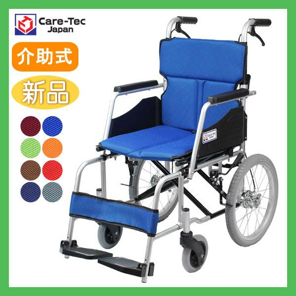 車椅子 軽量 折りたたみ ケアテックジャパン ハピネスコンパクト -介助式- CA-13SU シート交換可能|yua-shop