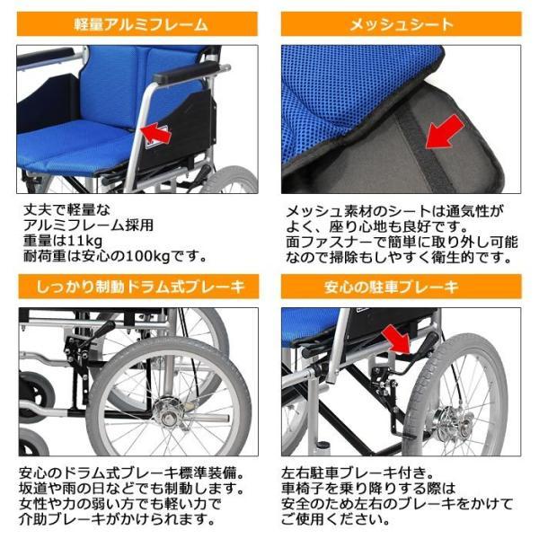 車椅子 軽量 折りたたみ ケアテックジャパン ハピネスコンパクト -介助式- CA-13SU シート交換可能|yua-shop|05