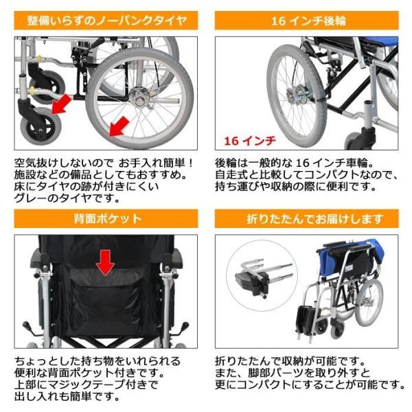 車椅子 軽量 折りたたみ ケアテックジャパン ハピネスコンパクト -介助式- CA-13SU シート交換可能|yua-shop|06