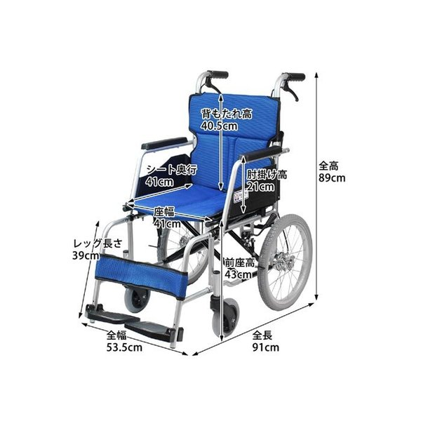 車椅子 軽量 折りたたみ ケアテックジャパン ハピネスコンパクト -介助式- CA-13SU シート交換可能|yua-shop|08