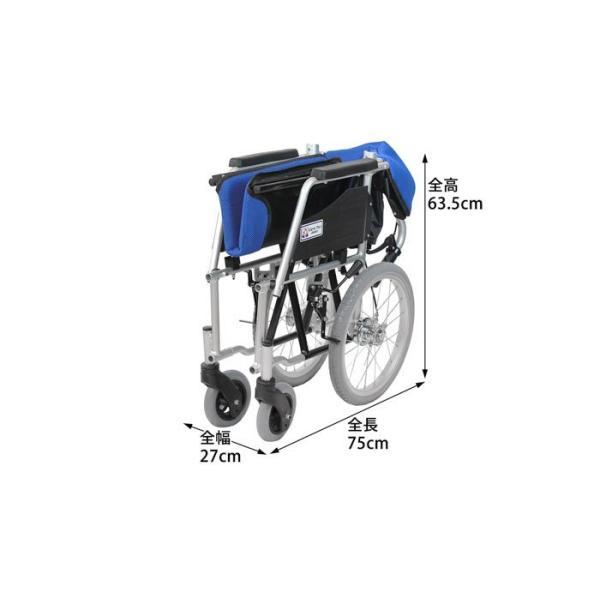 車椅子 軽量 折りたたみ ケアテックジャパン ハピネスコンパクト -介助式- CA-13SU シート交換可能|yua-shop|09