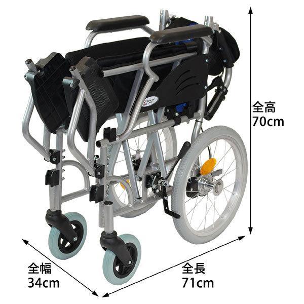車椅子 軽量 折りたたみ コンパクト ケアテックジャパン ハピネスライト-介助式- CA-22SU【お得なシート2枚セット】|yua-shop|10