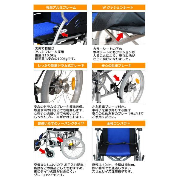 車椅子 軽量 折りたたみ コンパクト ケアテックジャパン ハピネスライト-介助式- CA-22SU【お得なシート2枚セット】|yua-shop|05