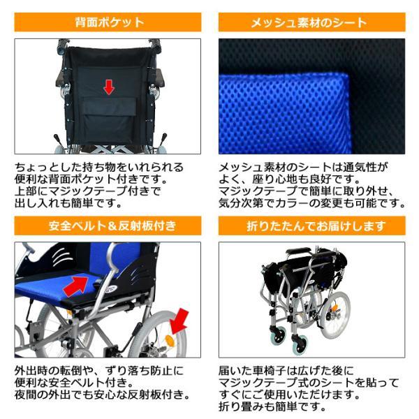車椅子 軽量 折りたたみ コンパクト ケアテックジャパン ハピネスライト-介助式- CA-22SU【お得なシート2枚セット】|yua-shop|06